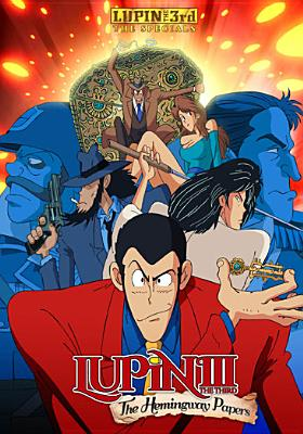 LUPIN THE 3RD:HEMINGWAY PAPERS BY LUPIN THE 3RD (DVD)